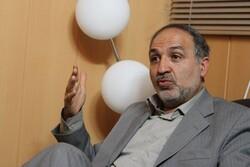 Mohsen Rouhisefat