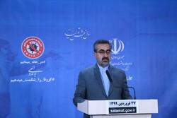 وزارة الصحة الإيرانية تسجل 34 وفاة 2023 إصابة جديدة بفيروس كورونا