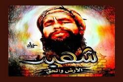 حلقة جديدة وفريدة من مسلسل إجرام آل سعود خلال قرنهم الشيطاني!!!