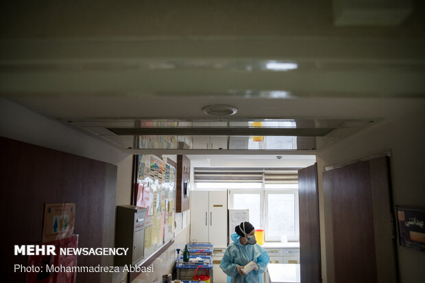 COVID-19 ward in Shohadaye Tajrish Hospital