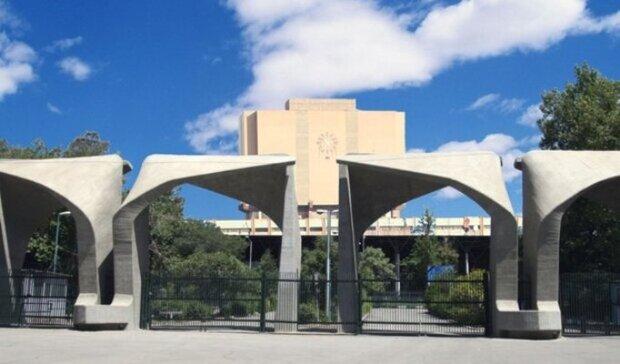 ۷۶ استاد دانشگاه تهران در بین ۲ درصد دانشمندان برتر جهان