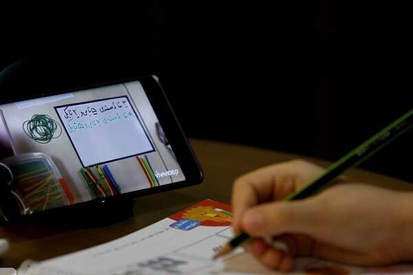ارزشیابی، گام آخر در ماراتون آموزش مجازی