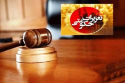 یک شرکت کاشی در یزد به دلیل فروش ارز دولتی جریمه شد