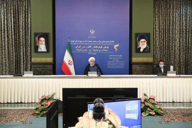 Iran not discriminating between COVID-19 patients unlike US: Rouhani