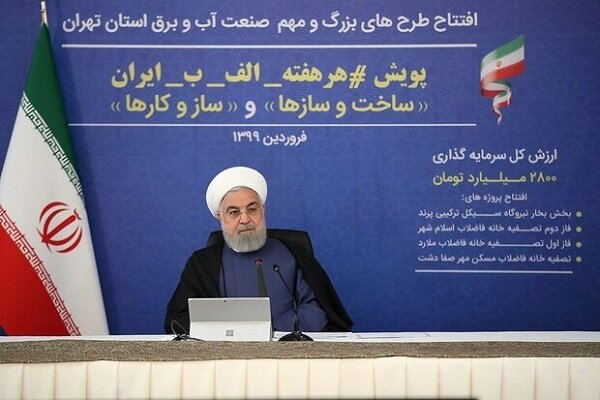 Rouhani vows continuation of development despite outbreak