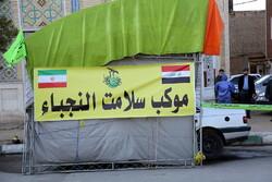 موکب سلامت توسط جنبش مقاوت اسلامی نجبا در قم برپا شد