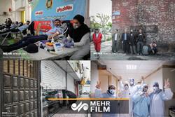 جدیدترین عناوین خبری سرویس عکس مهر در قاب تصویر