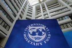 صندوق بینالمللی پول: اقتصاد ایران امسال ۲.۵ درصد رشد میکند