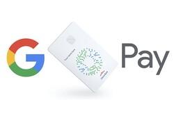 گوگل کارت نقدی هوشمند عرضه می کند