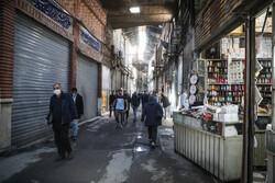 نقشه کاداستر بازار بزرگ تهران تدوین میشود
