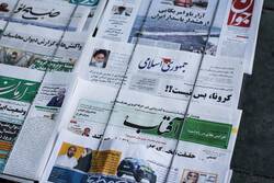 Headlines of Iran's Persian dailies on May 1