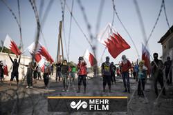 المطالبة بالإفراج عن المعتقلين البحرينيين بسبب كورونا+فيديو