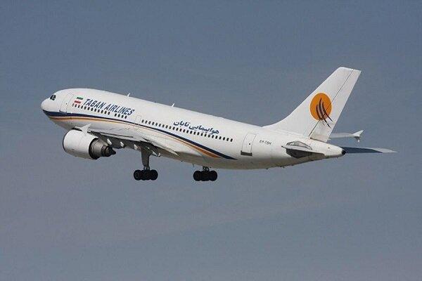 Flights bring home Iranians from Oman amid coronavirus pandemic