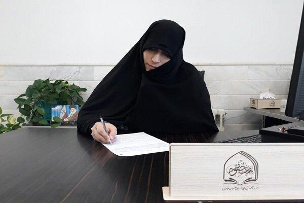 برپایی ستاد فضای مجازی در مؤسسه آموزش عالی حوزوی معصومیه