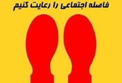 اجرای نشانه و علامت های طرح فاصله گذاری اجتماعی در منطقه سه