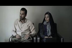 'Inhale' goes to Huesca Intl. Filmfest. in Spain