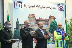 ہفتہ سلامت کی مناسبت سے امام خمینی (رہ) اسپتال کے طبی عملے کے اعزاز میں تقریب