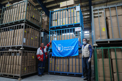 World Food Programme donating humanitarian aid to Iran