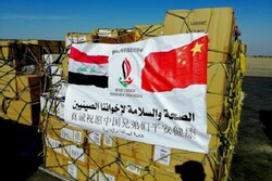 Third shipment of medical aid to arrive in Baghdad from China