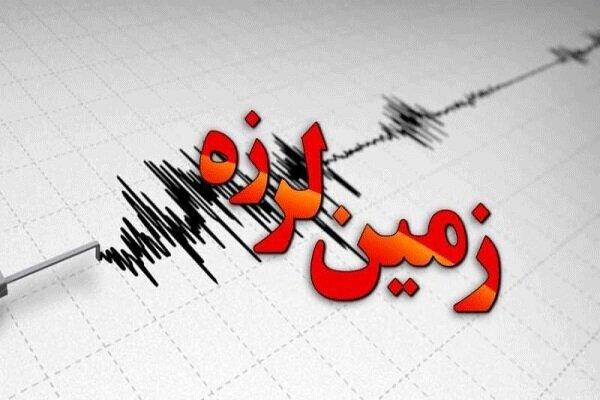 زلزله ۴ ریشتری اشکنان در استان فارس را لرزاند