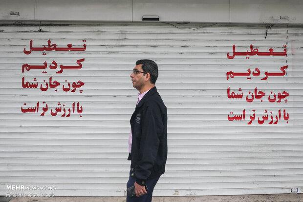 Tahran fotoğrafları