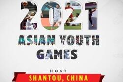 سومین دوره بازیهای آسیایی نوجوانان در چین برگزار می شود