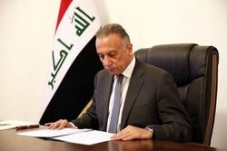 جزئیات گزارش کمیته پارلمانی ویژه ارزیابی برنامه دولت الکاظمی