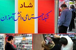 تنگناهای آموزش مجازی دانش آموزان گلستانی/ زیرساخت هایی که فراهم نیست