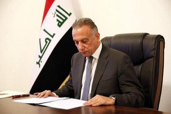 دستور الکاظمی برای تشکیل شورای هماهنگی جدید بین عراق و عربستان