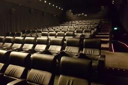ضوابط پانزدهگانه بازگشایی سینماها مورد تایید «سینماداران» نیست