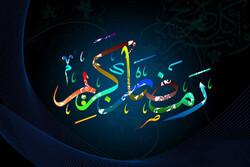 نگاهی به جدول پخش برنامههای رمضانی شبکههای سیما