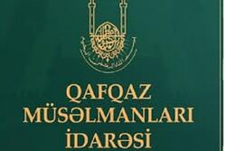 فتوای شورای داوران هیأت مسلمانان قفقاز (CMB) در ماه رمضان