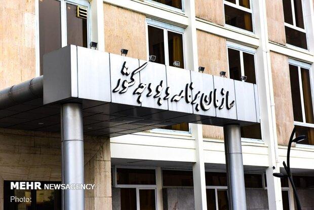 دستورالعمل رسیدگی به عملکرد حرفهای مشاوران ۱۳۹۹ ابلاغ شد