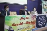 رزمایش بزرگ «همت جوانانه کمک مومنانه» در استان سمنان آغاز شد