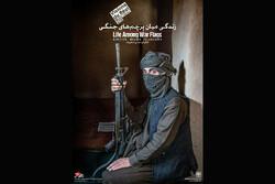 İran yapımı belgesel filmi İsviçre'deki festivale katılacak