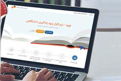 فهرست دانشگاه های علوم پزشکی برای اینترنت رایگان به وزارت ارتباطات ارائه شد