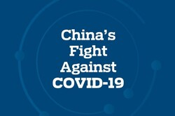 Report offers insight into China's COVID-19 response