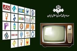 ۶۰ روستای ایلام از پوشش شبکه دیجیتال محروم هستند