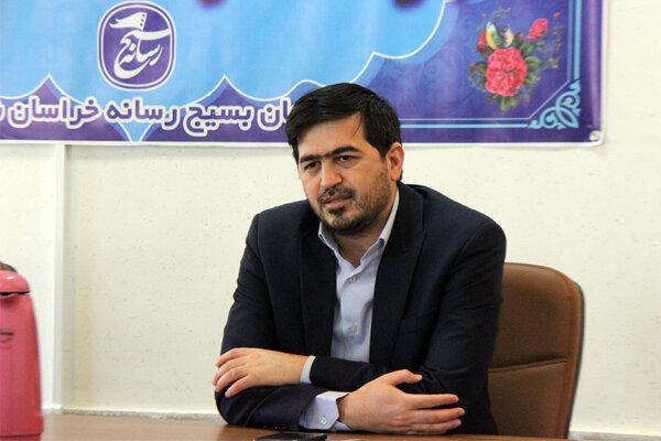 جشنواره بینالمللی فیلم مقاومت در خراسان شمالی برگزار میشود
