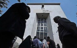 انجام ۵۰۰ مورد بازرسی از دادسراهای استان تهران در سال ۹۹