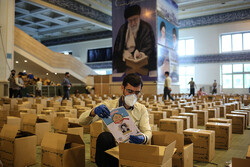 Basij forces preparing livelihood assistance packages in Tehran