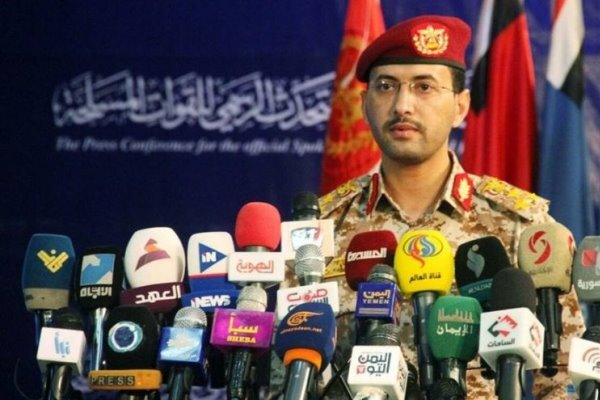 Yemeni Houthis say they hit Saudi oil facility in missile attack