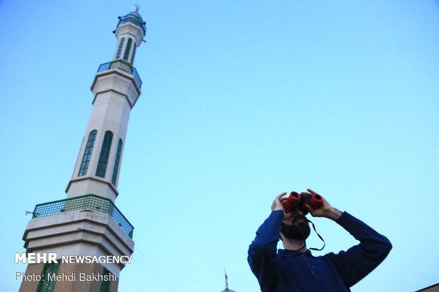 عملية الاستهلال لشهر رمضان في مختلف مدن ایران