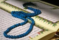 آج بعض اسلامی ممالک میں رمضان المبارک کا  پہلا روزہ