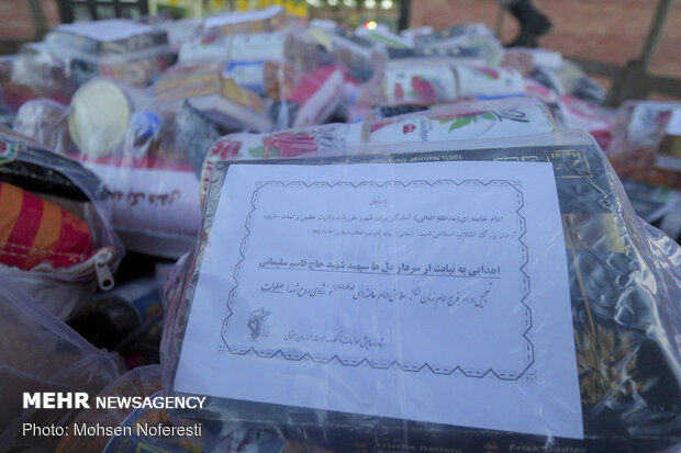Livelihood assistance packages distributed in South Khorasan Prov.