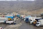 İran ve Türkiye arasında bir sınır kapısı daha açıldı