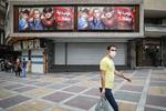 خطر تغییر کاربری سالنهای سینمایی/ هشداری که ارشاد نشنیده گرفت!