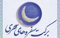 پویش مردمی طبخ روزانه ۱۰۰۰ سحری در رشت اجرا می شود