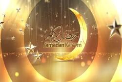 Jahangiri felicitates Ramadan to counterparts in Islamic states