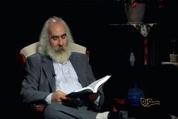 میرشکاک به تفسیر «روض الجنان و روح الجنان» میپردازد